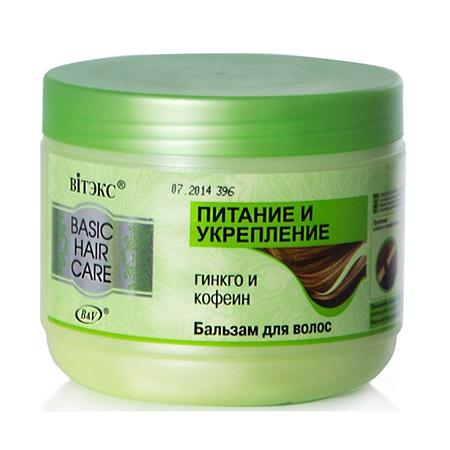 Бальзам для волос питание и укрепление белита - витекс