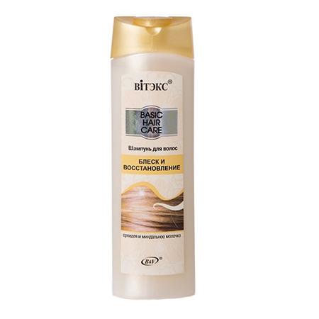 Шампунь для волос блеск и восстановление белита - витекс