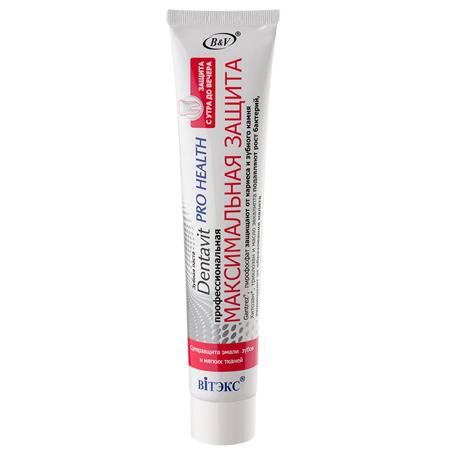 Зубная паста pro health профессиональная максимальная защита белита - витекс