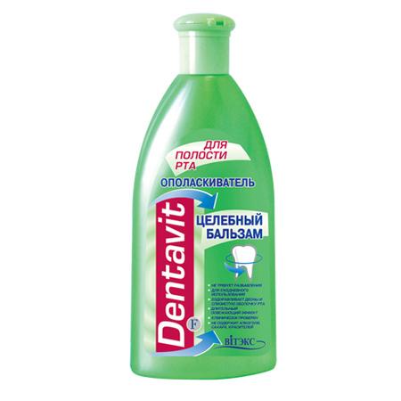 Ополаскиватель для полости рта «dentavit» целебный бальзам белита - витекс