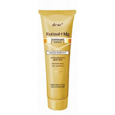 Маска-лифтинг белита - витекс альгинатные маски для лица белита