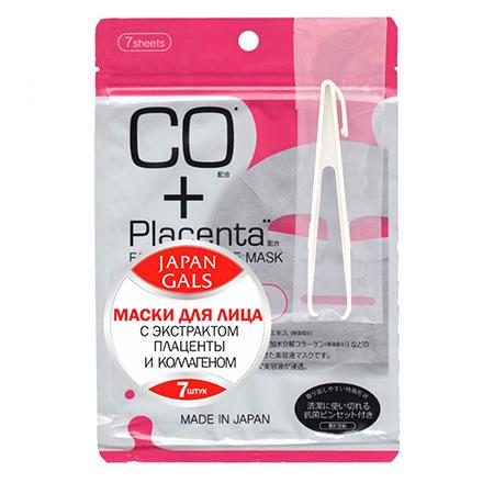 Маска с плацентой и коллагеном 7 шт facial essence mask japan gals