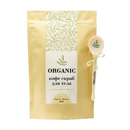 Кофе скраб для тела organic недорого