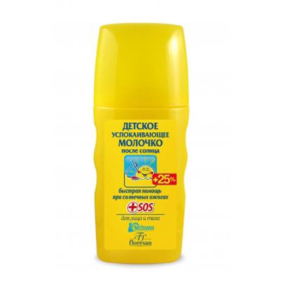 Молочко детское успокаивающее после солнца floresan масло тик так детское д массажа и ухода 250мл