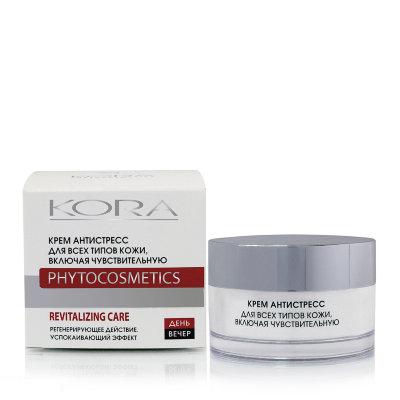 Купить Крем антистресс для всех типов кожи kora, KORA (Кора)