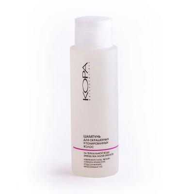Шампунь для окрашенных и тонированных волос на термальной воде spring sea water kora