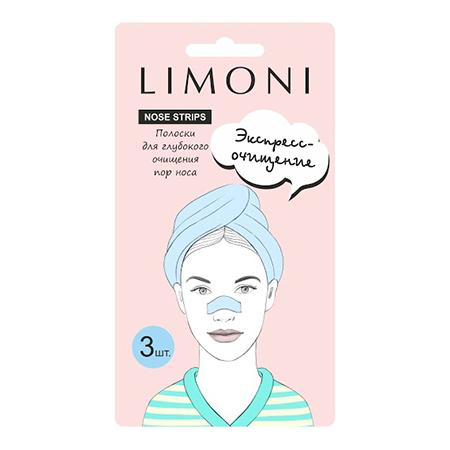 ������� ��� ��������� �������� ��� ���� limoni (Limoni)
