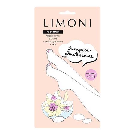 �����-����� ��� ��� �������������� (������ 40-45) limoni (Limoni)