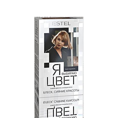 Крем-гель краска для волос я выбираю цвет (тон 8/7 крем-карамель) estel (Estel)