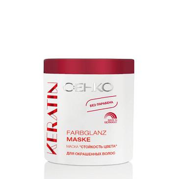 Маска стойкость цвета для окрашенных волос keratin c:ehko (C:EHKO)