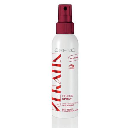 Спрей-кондиционер питательный для сухих и ослабленных волос keratin c:ehko (C:EHKO)