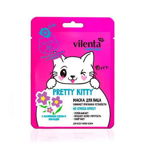 Маска для лица снимающая признаки усталости pretty kitty с малиновым соком и лавандой vilenta