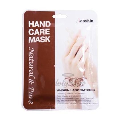 Маска для рук увлажняющая natural & pure hand moisture mask anskin (ANSKIN)