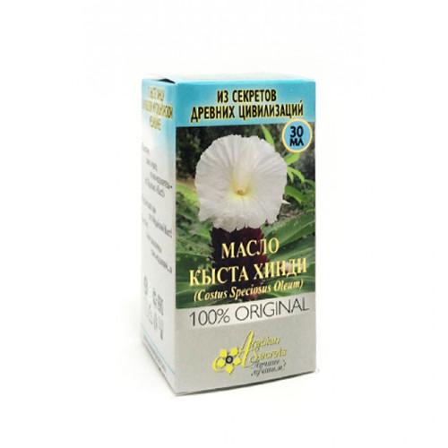Масло кыста хинди (costus speciosus oleum) 100% original 30 мл arabian secrets