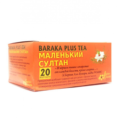 Чай baraka plus tea маленький султан arabian secrets от DeoShop.ru