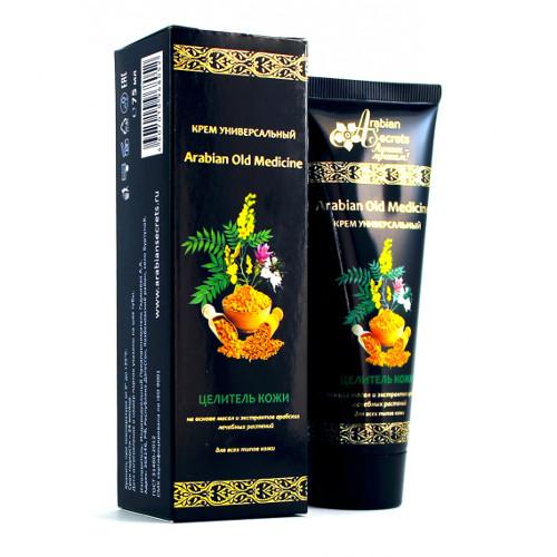 Крем универсальный arabian old medicine целитель кожи arabian secrets (Arabian Secrets)