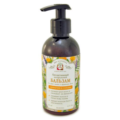 Биоактивный натуральный бальзам для сухих, ломких и окрашенных волос одуванчик и солодка клеона (Клеона)