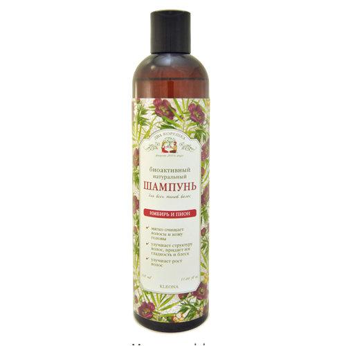 Биоактивный натуральный шампунь для всех типов волос имбирь и пион клеона (Клеона)
