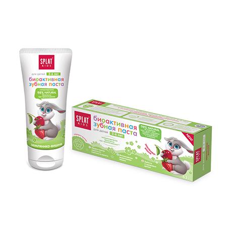 Натуральная биоактивная зубная паста для детей от 2 до 6 лет земляника - вишня splat kids
