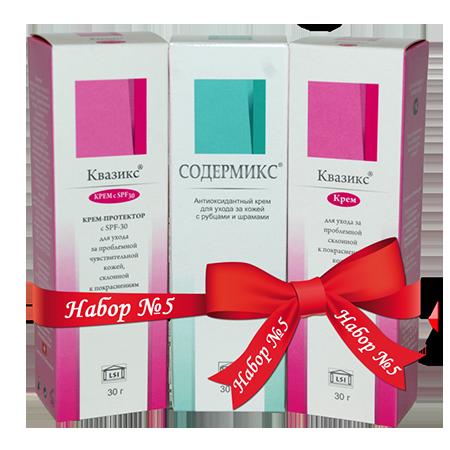 Подарочный набор №5 оздоровительная косметика венозол крем при варикозе