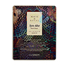 Маска Beaute тканевая с пептидом Syn-Ake Beaute de Royal Mask Sheet Syn-Ake The Saem