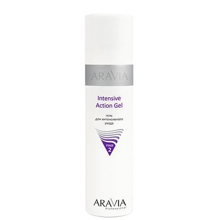 Купить Гель для интенсивного ухода intensive action gel aravia professional