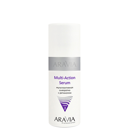 Мультиактивная сыворотка с ретинолом multi - action serum organic aravia aravia professional мультиактивная сыворотка с ретинолом multi action serum 150 мл aravia