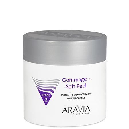 Мягкий крем-гоммаж для массажа gommage soft peel organic aravia отшелушивающий гоммаж для сияния кожи muse illuminating gommage шаг 3