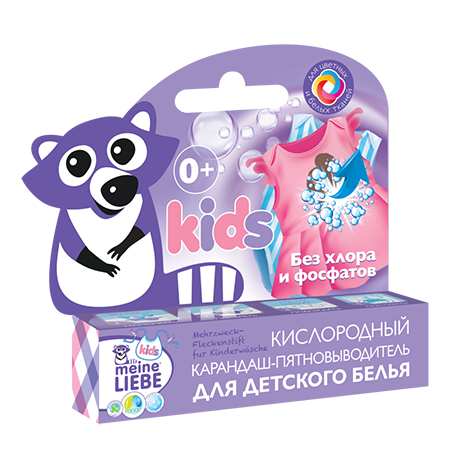 Кислородный карандаш-пятновыводитель для детского белья meine liebe