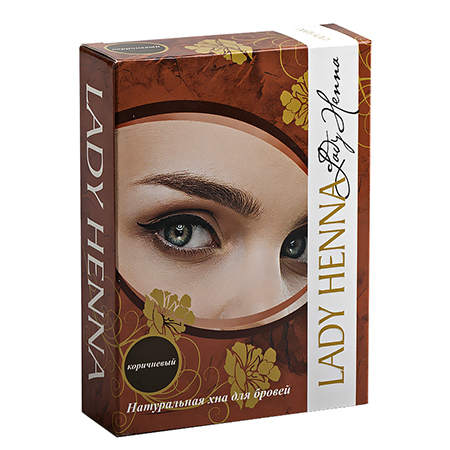 Натуральная хна для бровей коричневая lady henna ааша bio henna premium хна для бровей коричневая
