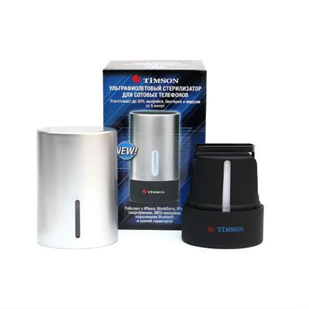 Ультрафиолетовый стерилизатор для телефона timson ноутбук hp compaq 15 ay044ur