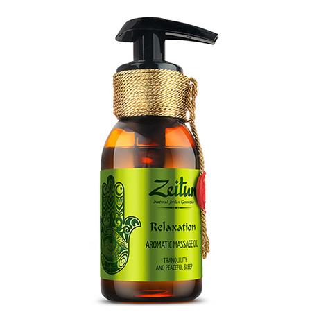 Ароматическое массажное масло расслабление зейтун