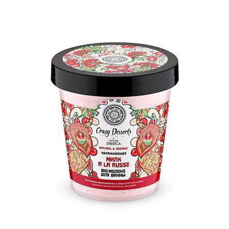 Био-молоко для ванны увлажняющее «милк a la russe» crazy dessert natura siberica crazy dessert тонизирующий bio скраб для тела мятный лед