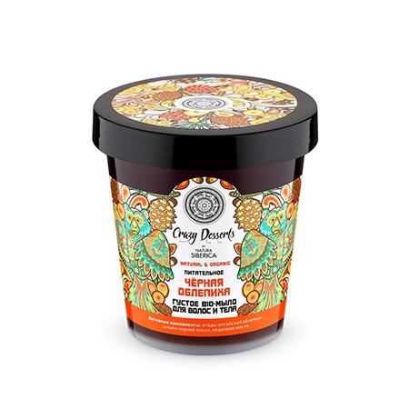 Густое bio-мыло для волос и тела питательное «чёрная облепиха» crazy dessert natura siberica crazy dessert тонизирующий bio скраб для тела мятный лед