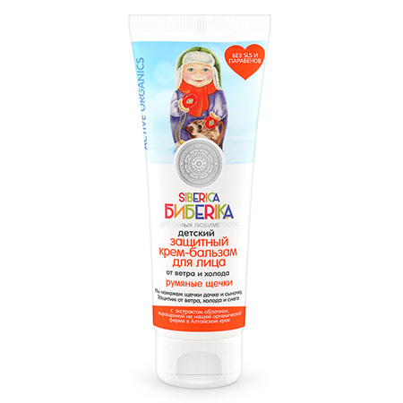 Детский защитный крем-бальзам для лица «румяные щечки» siberica бибеrika natura siberica