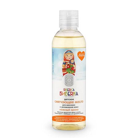 Детское смягчающее масло для массажа и увлажнения кожи нежный кроха siberica бибеrika natura siberica