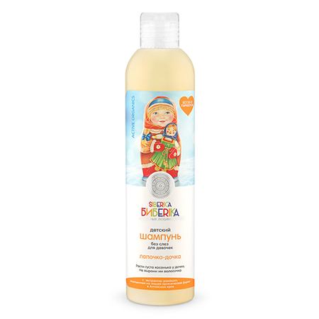 Детский шампунь для девочек «лапочка-дочка» siberica бибеrika natura siberica