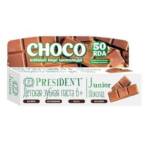 Детская зубная паста шоколад junior 6+ president