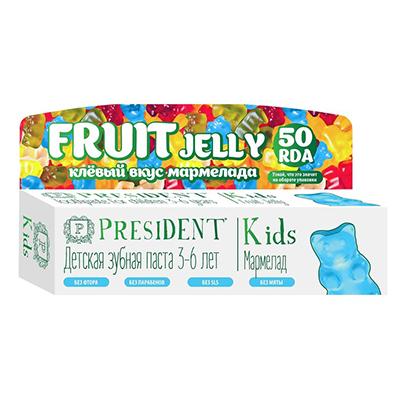 Детская зубная паста мармелад kids fruit jelly 3-6 лет president