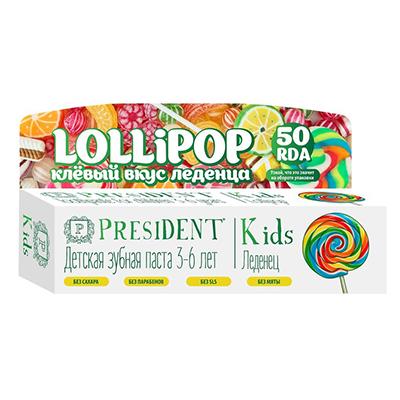 Детская зубная паста леденец kids lollipop 3-6 лет president