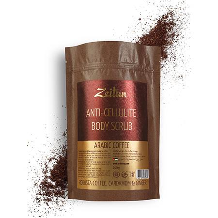 Антицеллюлитный скраб для тела кофе по-арабски зейтун специи большая кулинарная книга подарочное издание