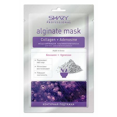 Купить Профессиональная альгинатная маска коллаген + аденозин shary