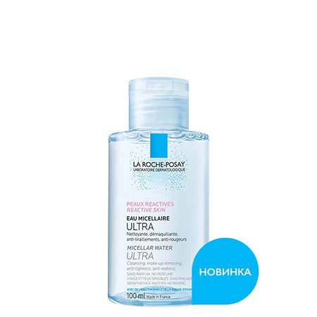 Мицеллярная вода для чувствительной и склонной к аллергии кожи лица и глаз physio la roche posay la roche posay hydraphase intense маска 50 мл