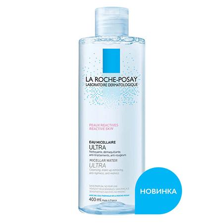Мицеллярная вода для чувствительной и склонной к аллергии кожи лица и глаз 400 мл physio la roche posay la roche posay hydraphase intense маска 50 мл