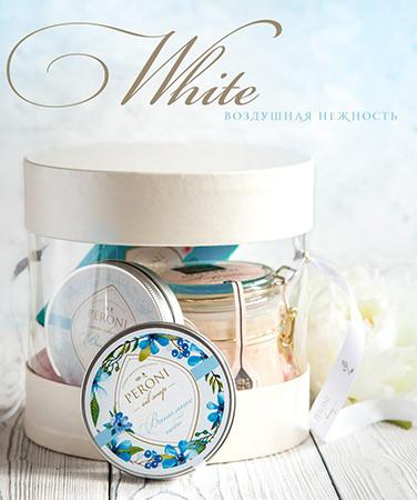 Набор white воздушная нежность (мини) peroni набор white воздушная нежность мини peroni