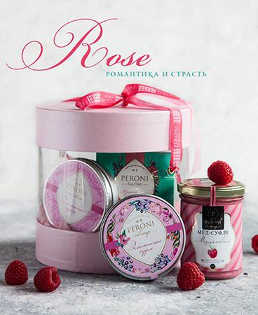 Новогодний набор rose романтика и страсть (макси) peroni мёд суфле peroni маргарита с клубникой 30 мл