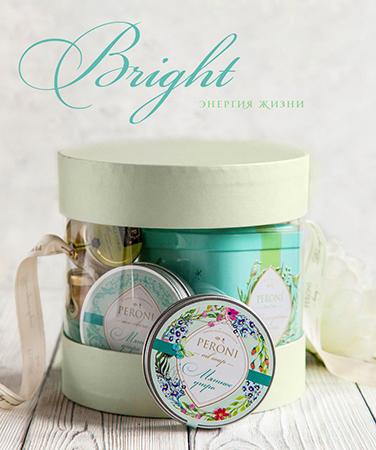 Набор bright энергия жизни (мини) peroni набор white воздушная нежность мини peroni