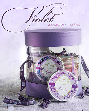 Новогодний набор violet лавандовая тайна (макси) peroni новогодний набор rose романтика и страсть макси peroni