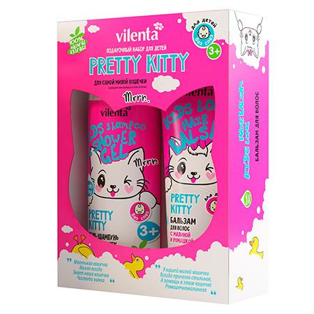 Подарочный набор pretty kitty vilenta подарочный набор косметических масок для лица фруктовая серия vilenta