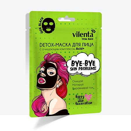 Detox-маска для лица bye-bye, skinproblems! vilenta
